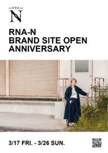 RNA-N BRAND SITE OPEN ANNIVERSARY
