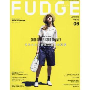 FUDGE 6月号