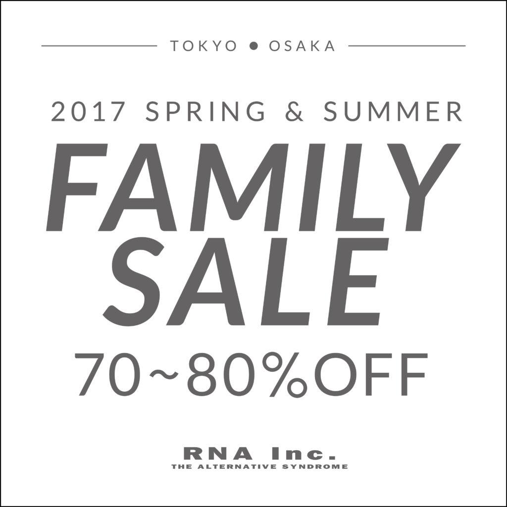 RNAinc. FAMILY SALE