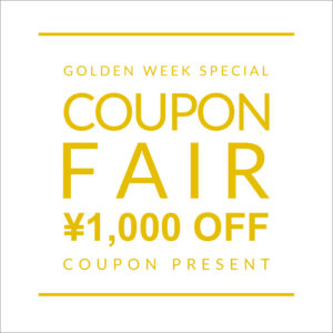 GOLDEN WEEK SPECIAL クーポンフェア