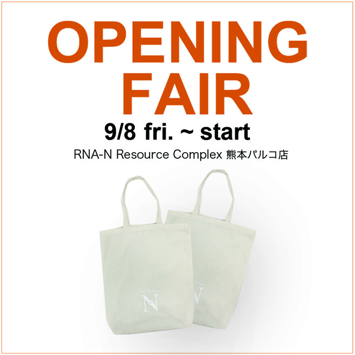 RNA-N Resource Complex KUMAMOTO PARCO  OPENING FAIR