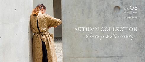 わたしを秋色に染める、オリジナルビンテージスタイル