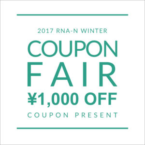 2017 WINTER COUPON FAIR