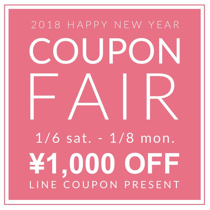 2018 HAPPY NEW YEAR COUPON FAIR