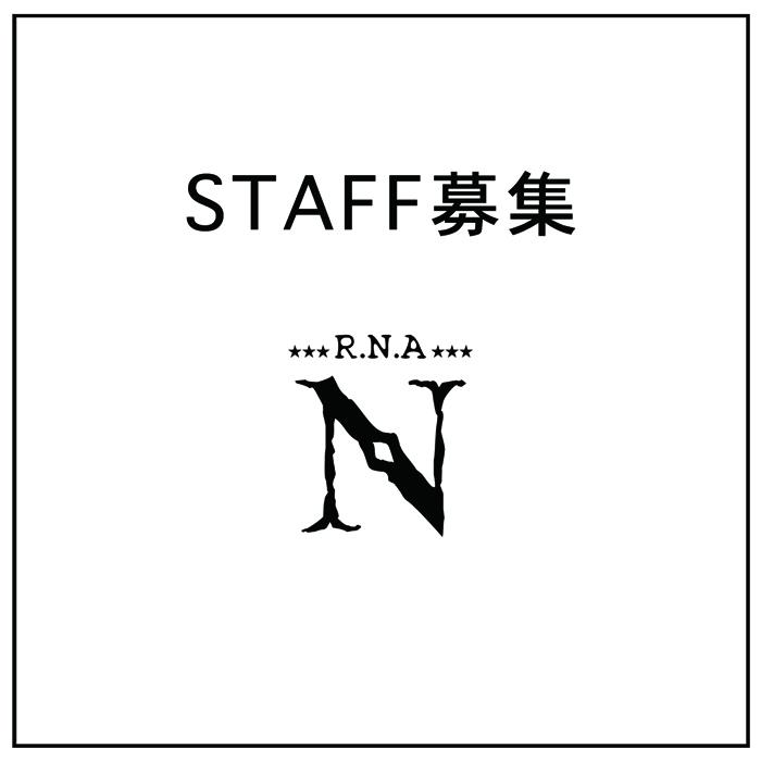 RNA-N スタッフ募集