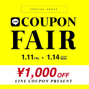 LINE COUPON FAIR