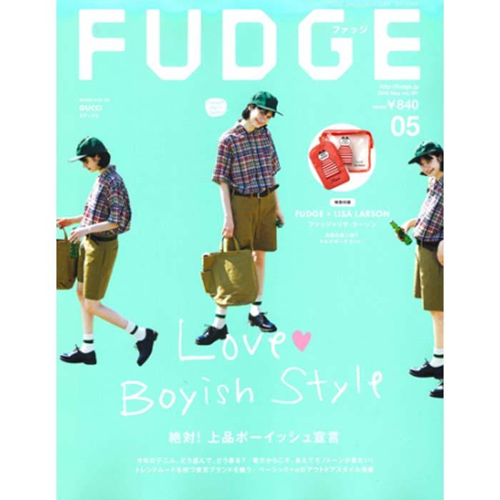 FUDGE 5月号