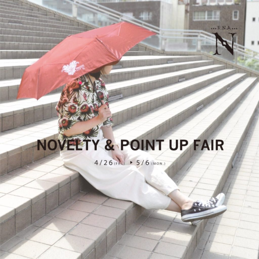 『  NOVELTY  &  POINT UP FAIR  』