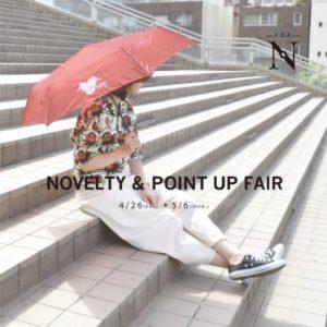 『  NOVELTY  &  POINT UP FAIR  』