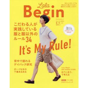 LaLa Begin 8・9月号に掲載
