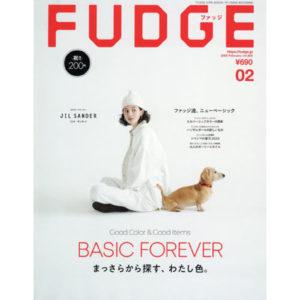 FUDGE  2月号
