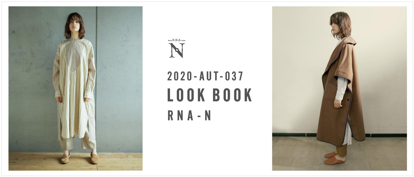 RNA-N 2020 AUTUMN LOOKBOOK