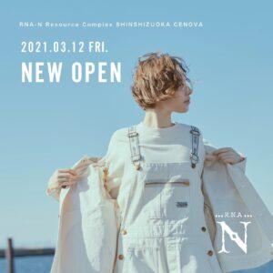 新静岡セノバ店 NEW OPENのお知らせ